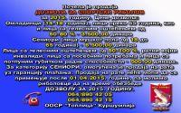 RIBOLOVCI--10--do--17--02